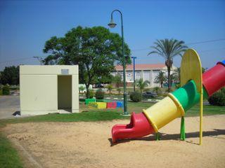 Toboggan Sderot